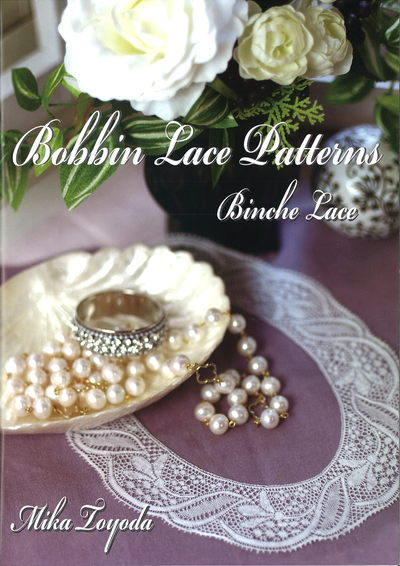 Bobbin lace Patterns  - Mika Toyoda